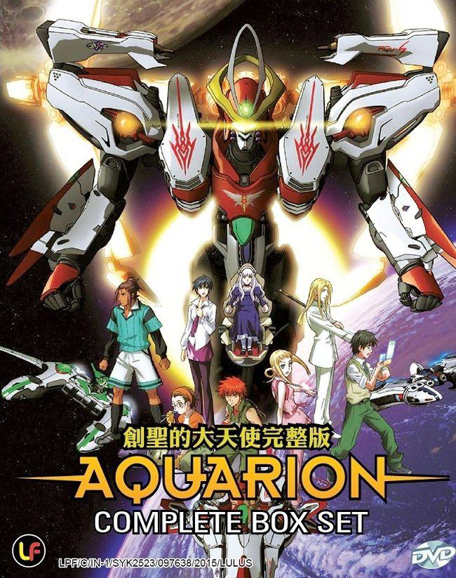 Sousei no Aquarion – Saison 1