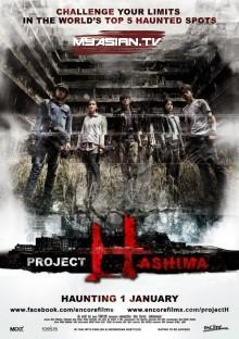 Hashima Project (Vostfr)
