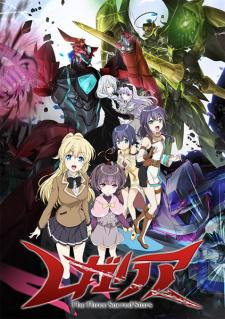 Regalia: The Three Sacred Stars – Saison 1 (Vostfr)