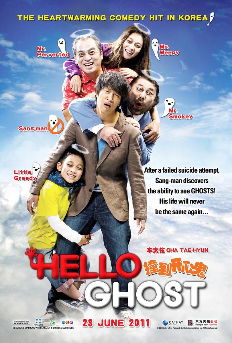 Hello Ghost (Vostfr)