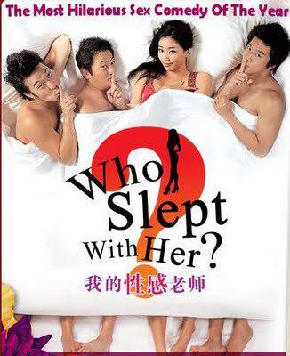 [MULTI] Who Slept With Her [VOSTFR][DVDRIP]