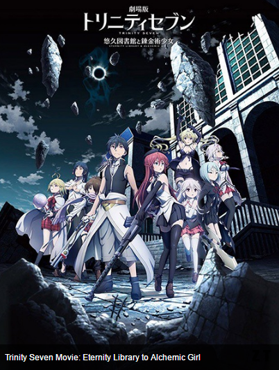 Trinity Seven Movie: Eternity Library to Alchemic Girl (Vostfr)