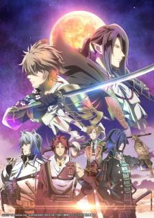 Sengoku Night Blood – Saison 1 (Vostfr)