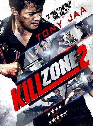 Kill Zone 2 (Vostfr)