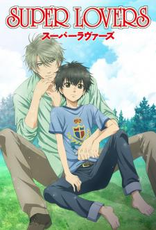 Super Lovers – Saison 1
