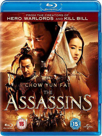The Assassins | Multi | Blu-Ray 720p | 2013 | FRENCH