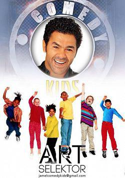Jamel Comedy Club KiDS Saison 1