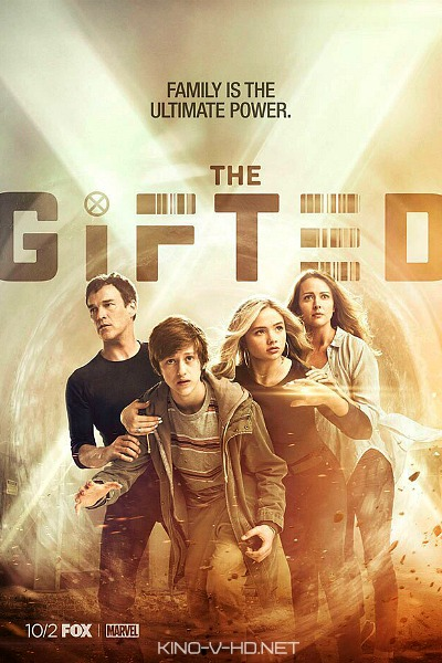 The Gifted - Saison 1 [COMPLETE] [13/13] FRENCH | Qualité HD 720p