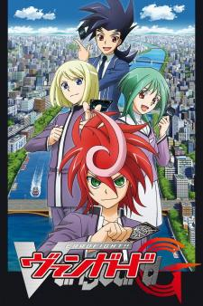 Cardfight Vanguard G – Saison 2