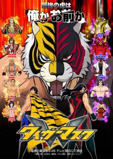 Tiger Mask W (Vostfr)