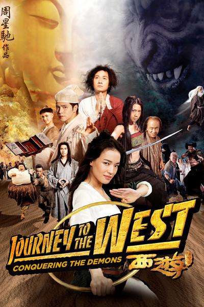 Journey To The West Vostfr