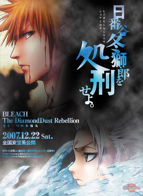 [MULTI] Bleach 2 : the Diamond Dust Rebellion [VOSTFR][DVDRIP]