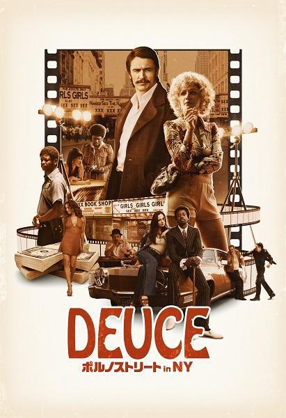 Telecharger The Deuce- Saison 2 [COMPLETE] [09/09] FRENCH | Qualité HD 720p