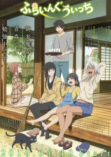 Flying Witch – Saison 1