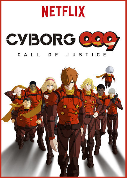 Cyborg 009 Call of Justice (Vostfr)