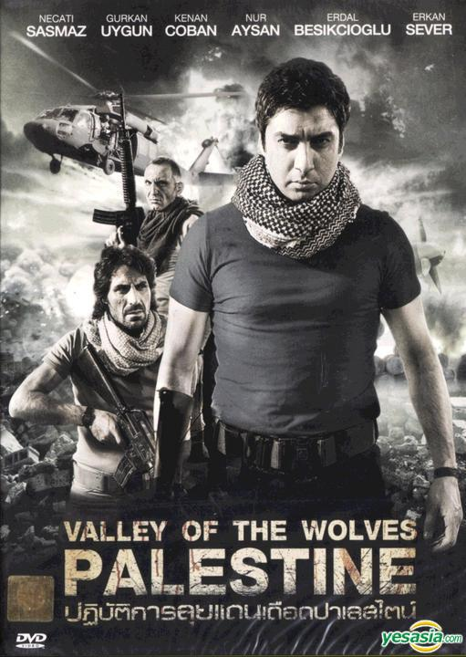 The valley of wolves Palestine