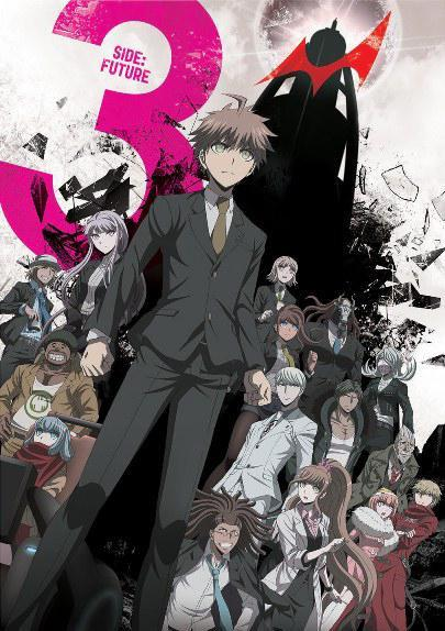 Danganronpa 3 – Future Arc Vostfr