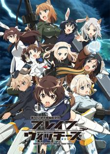 Brave Witches Saison 1 Vostfr