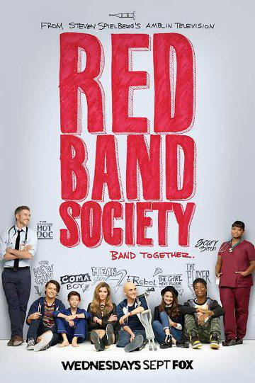 Red Band Society – Saison 1