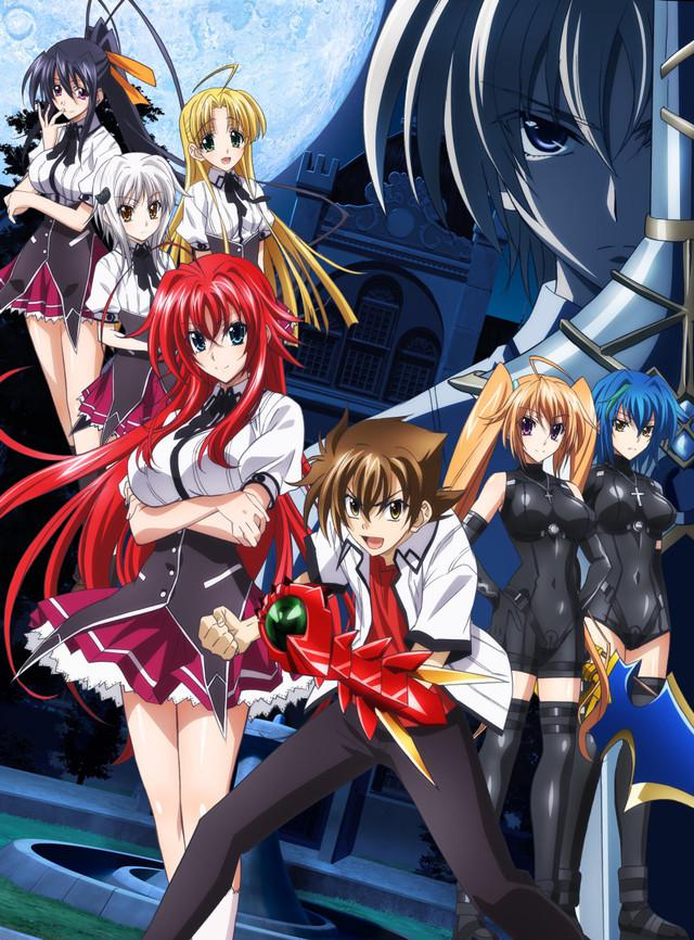 High School DxD NEW (Vostfr)