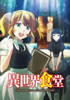 Isekai Shokudou (Restaurant to Another World) – Saison 1 (Vostfr)