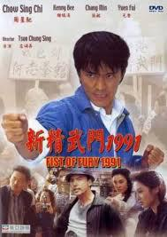 Fist Of Fury (Vostfr)