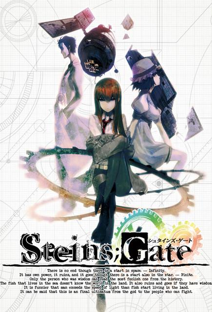 Steins;Gate – Saison 1