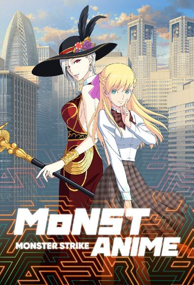 Monster Strike Saison 02 [12/??] VOSTFR | HD 720p