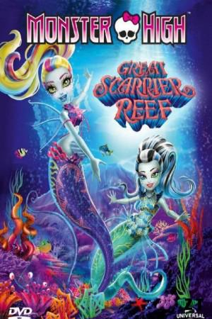 Monster High: Great Scarrier Reef (Vostfr)