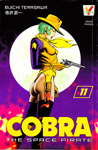 Space Adventures Cobra - Tome 11