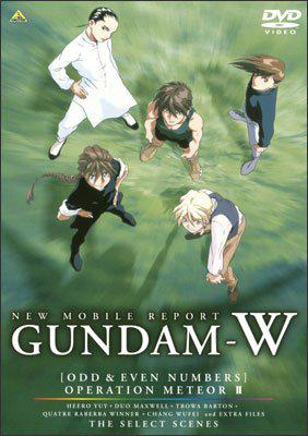 Gundam Wing : Operation Meteor