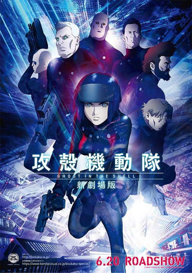 Ghost in The Shell New Movie (Vostfr)