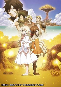 Fairy Tail Zero – FRENCH