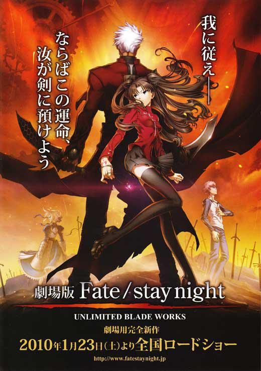 [MULTI] Fate/stay night: Unlimited Blade Works [VOSTFR][DVDRIP]