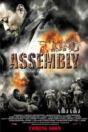 Héros De Guerre – Assembly