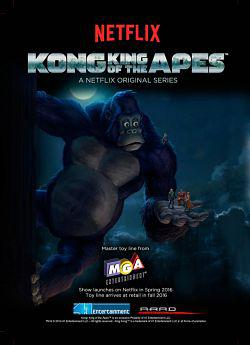 Kong: King of the Apes Saison 2