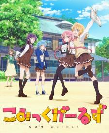 Comic Girls – Saison 1 (Vostfr)