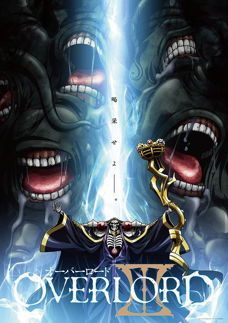 Overlord III - Saison 3 [01/??] VOSTFR | HD 1080p
