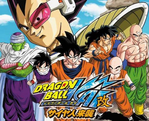 Dragon Ball Z Kai (Vostfr)