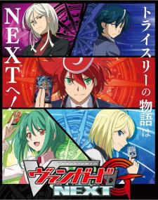 Cardfight!! Vanguard G: Next (Vostfr)