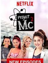 Project MC² Saison 4