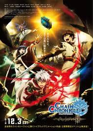 Chain Chronicle: Haecceitas no Hikari – Saison 1