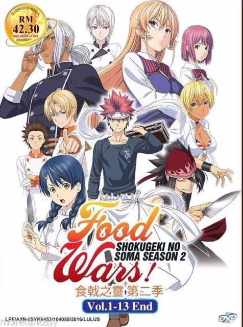 Food Wars : Shokugeki no Soma – Saison 2
