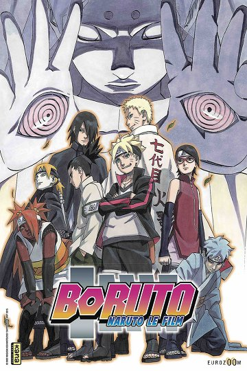 Boruto : Naruto, le film (Boruto – Naruto the Movie)