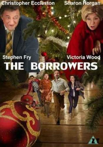 Le Mini Noël Des Borrowers