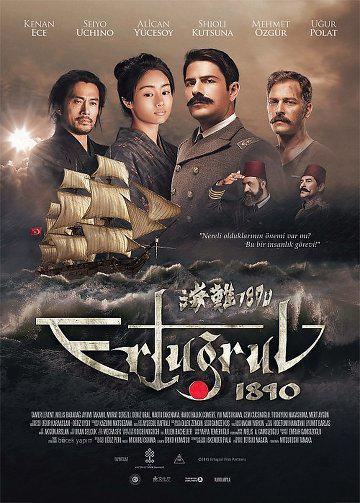 125 Years Memory (Vostfr)