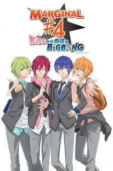 Marginal#4: Kiss kara Tsukuru Big Bang – Saison 1