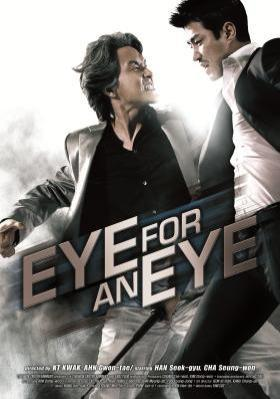 Eye for an Eye (Vostfr)