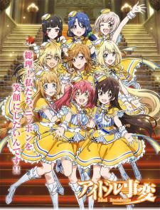 Idol Incidents – Saison 1 (Vostfr)