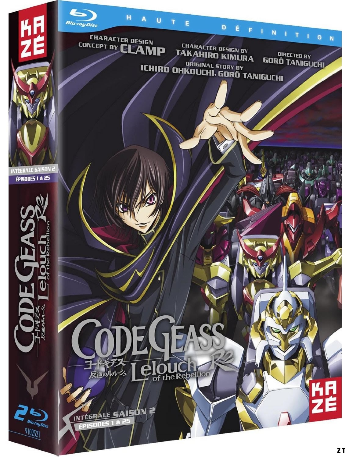 Code Geass – Lelouch of the Rebellion saison 2 Complète